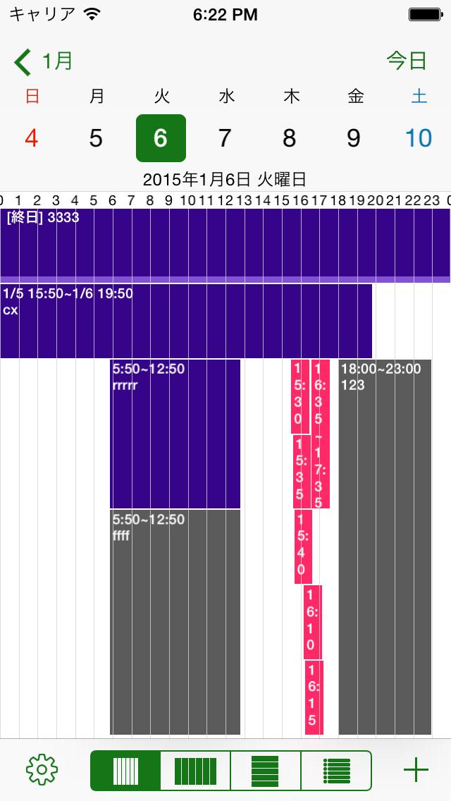 Rc Calendar